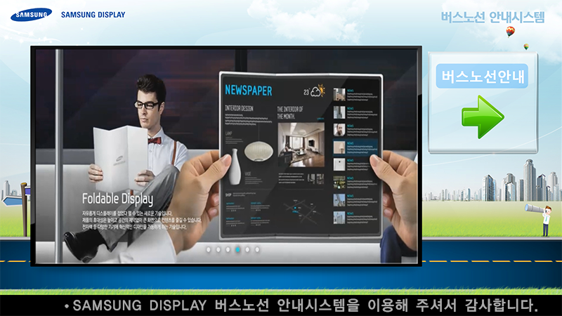 samsung_bus001.png